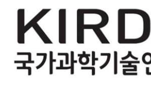 KIRD, 광주서 '4차 산업혁명과 미래사회 변혁 교육 로드쇼' 개최