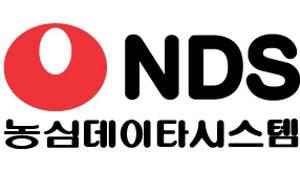 {htmlspecialchars(NDS, 'AWS SAP 컴피턴시' 획득...클라우드 사업 강화)}