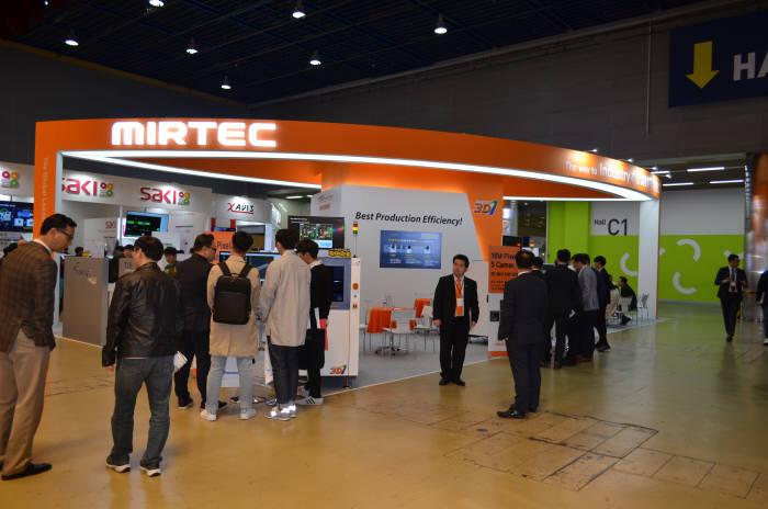 미르기술 검사장비가 '한국전자제조산업전(EMK 2018)'에서 호평을 받았다.