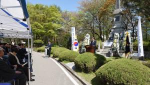 중앙대, 4.19 혁명 58주년 기념식 개최