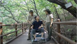 국립공원관리공단, 휠체어로도 편리한 무장애 탐방시설 확대