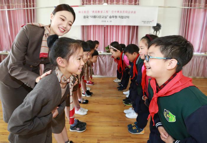 아시아나항공, 中 닝보에서 올해 첫 '아름다운 교실' 자매결연