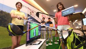 LG유플러스, 'U+골프'로 KLPGA 재미나게 보세요