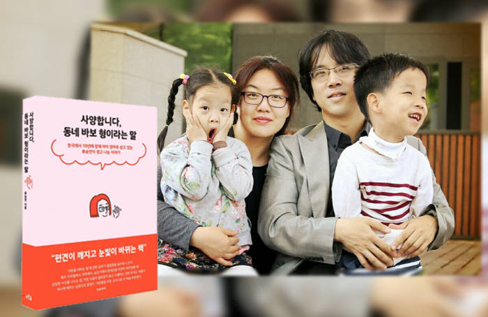 옥션 '케어플러스', 장애인의 날 맞아 발달장애인 코너 오픈