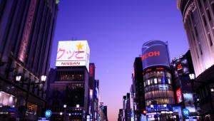 {htmlspecialchars([국제]작년 일본 찾은 외국인 사상최다 2977만명…분기 소비 1조엔 첫 돌파)}
