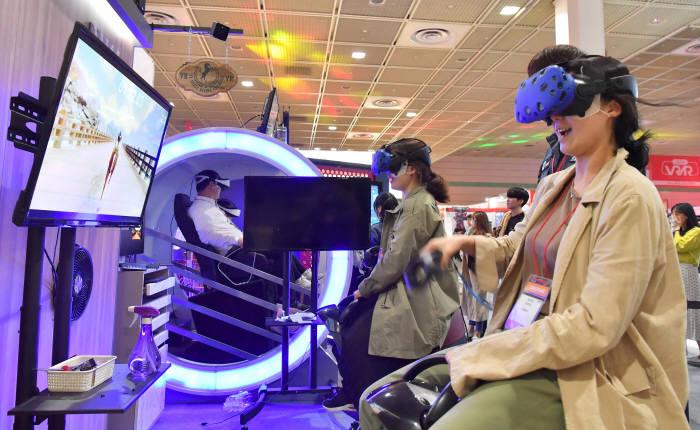 서울 VR AR 엑스포 2018