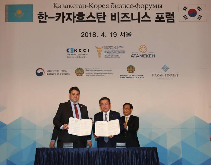 대한상공회의소, 한-카자흐스탄 비즈니스 포럼 개최