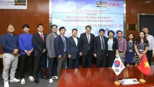 원광디지털대, 베트남 NTT대학교와 업무협약 체결