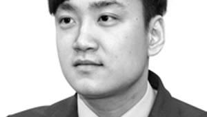 {htmlspecialchars([기자수첩]'파이로·SFR 재검토'의 교훈)}
