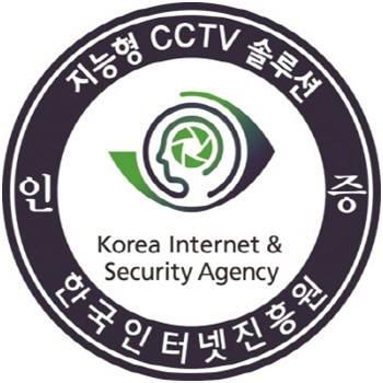 KISA '지능형 CCTV 솔루션' 인증 마크.
