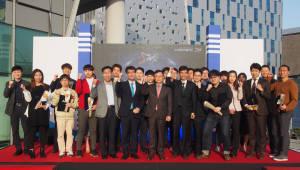 부산스마트벤처캠퍼스, 26개 유망 청년창업기업 배출
