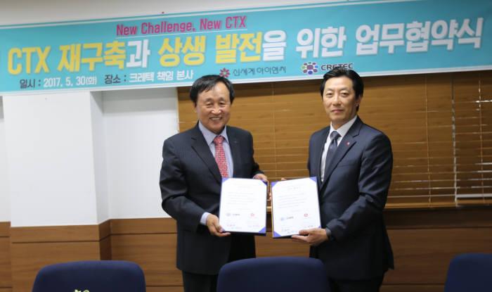 최영수 크레텍책임 대표(왼쪽)와 김장욱 신세계아이앤씨 대표가 업무협약을 맺은 모습.