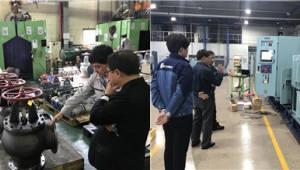 부산시와 한국남부발전, 에너지 유망기업 수출 지원