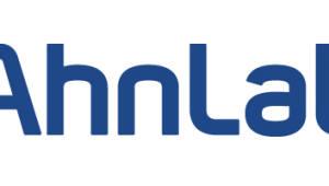 안랩, '갠드크랩 2.1버전' 랜섬웨어 감염방지 방안 공개
