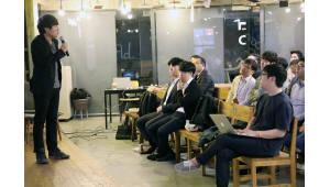롯데정보통신, IT와 인문학 만남...'다이닝 토크' 개최