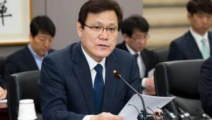 """최종구 금융위원장 """"지배구조 개혁 양보와 타협의 대상이 될 수 없어"""""""