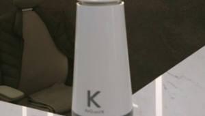 케이웨더, 새집증후군 안심 모니터링 서비스 출시