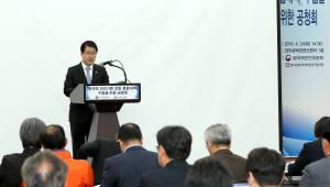 원안위, '원자력 안전기준 강화 종합대책 수립 공청회' 개최