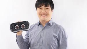 [새로운 SW][신SW상품대상] 유브이알, 'YouVR'
