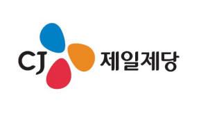 [케이스스터디]CJ제일제당, SAP ERP 업그레이드…글로벌 표준 업무 프로세스 마련