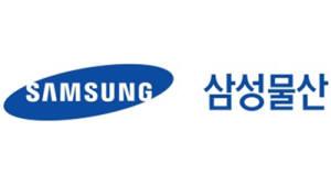 삼성물산, 1분기 영업이익 2090억원...기대치 웃돌아