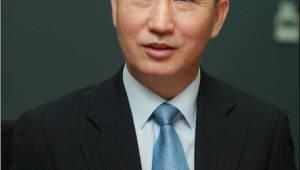 첨단 ICT가 만드는 안전한 대한민국