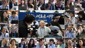 대한민국을 향한 세계의 시선