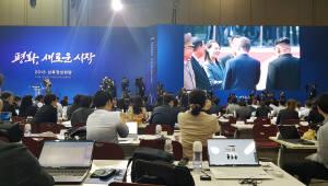 문 대통령-김 위원장, 남북 공식 수행원과 악수 후 사진촬영