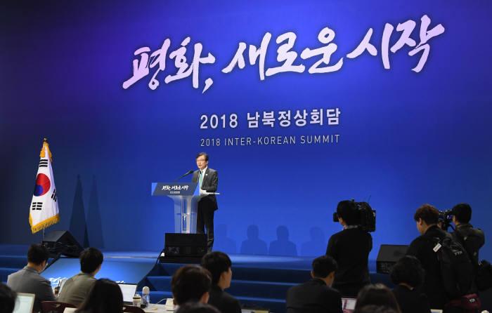[2018 남북정상회담]브리핑하는 김의겸 청와대 대변인