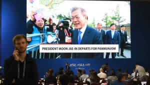 문재인·김정은 역사적인 악수