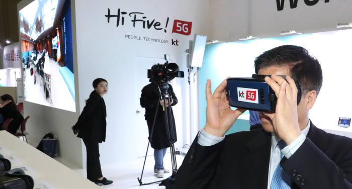 [2018 남북정상회담]프레스센터에 전시된 5G기술
