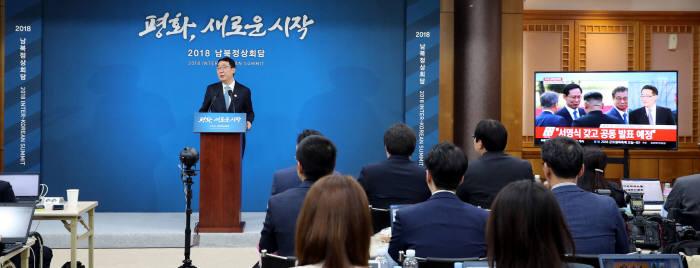 [2018 남북정상회담]윤영찬 靑 국민소통수석, 브리핑