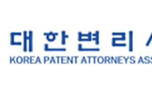 변리사회, 남북 지재권 교류 제안…특위도 설치