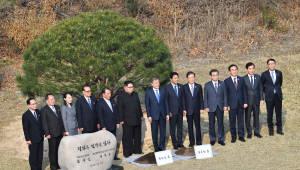 기념식수 하는 남북정상
