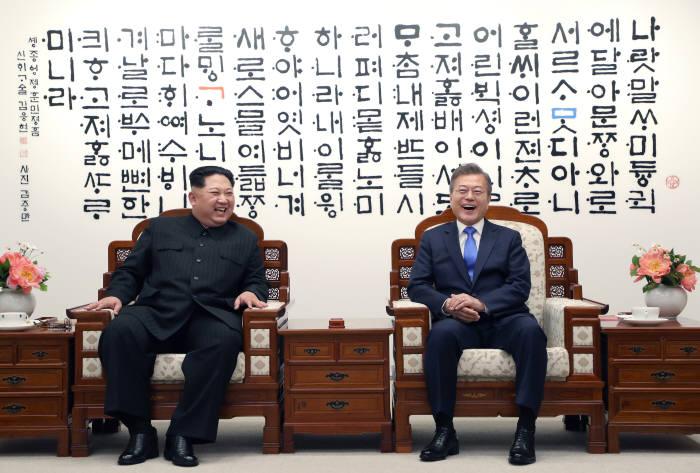 [2018 남북정상회담]개성에 남북공동연락사무소 설치…남북관계 새 전기