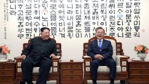 남북 정상 판문점 선언 '완전한 비핵화'