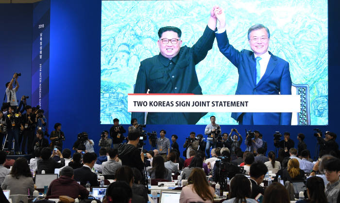 [2018 남북정상회담]남북, '한반도의 완전한 비핵화' 공동목표 확인