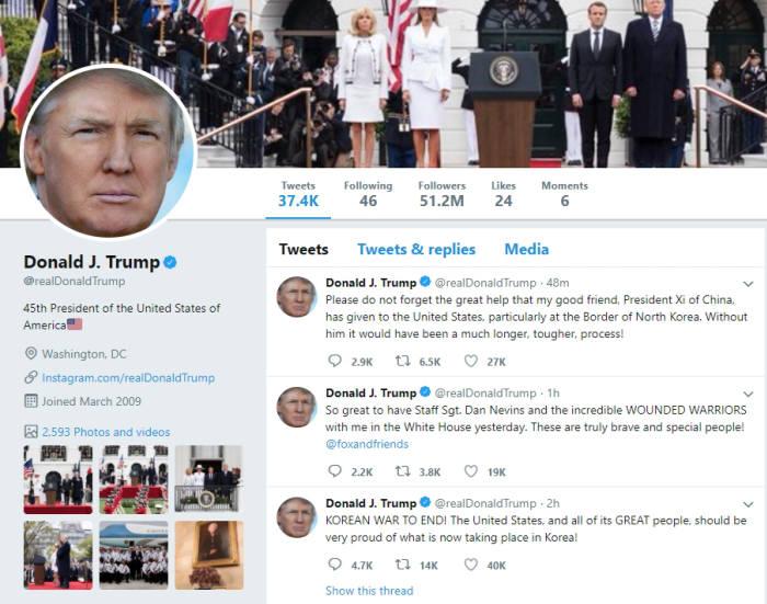 도널드 트럼프 미국 대통령 트위터 계정 모습. 사진 출처=트위터 캡쳐