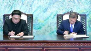 '한반도 항구적 평화 위한 종전선언'...앞으로의 전망과 과제는