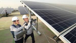 KT, 태양광발전소 유지관리 사업진출