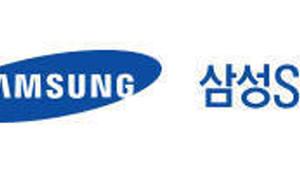 삼성SDS, 1Q 영업익 1818억원 전년比 24%↑…클라우드와 스마트팩토리가 견인