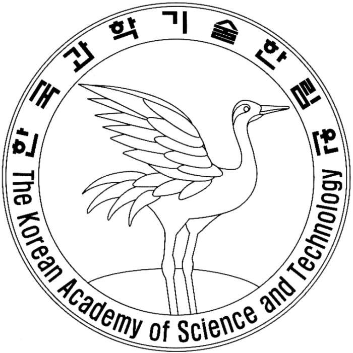 '수학교육, 이대로 좋은가' 한림원 토론회 개최