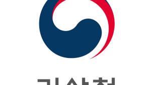 기상청, 대한민국 기상산업대상 공모