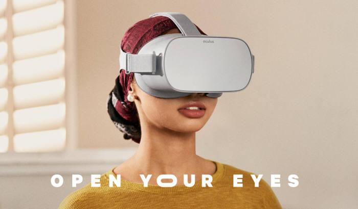 페이스북의 가상현실(VR)헤드셋 '오큘러스 고' 사진 출처=오큘러스 홈페이지 캡쳐