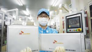 SK이노베이션, 中 자회사에 864억원 출자…현지 투자 물밑 채비