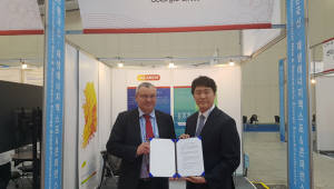 에너지코드, 슬로바키아 솔라지스와 태양광 발전량 예측 기술개발 협력