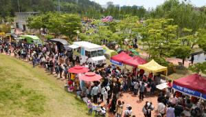 한수원 고리원전본부, 어린이날 드림페스티벌에 3000여명 참여