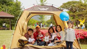 삼성SDI, 어린이날 가족초청행사…'네쌍둥이'도 참석