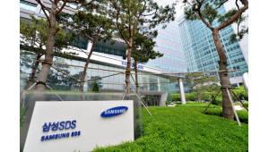 삼성SDS, 美 GPU 가상화 기업 투자...클라우드 경쟁력 강화