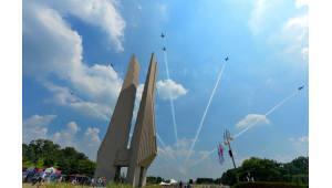공군, 4차 산업혁명 시대 '마스터 플랜' 수립